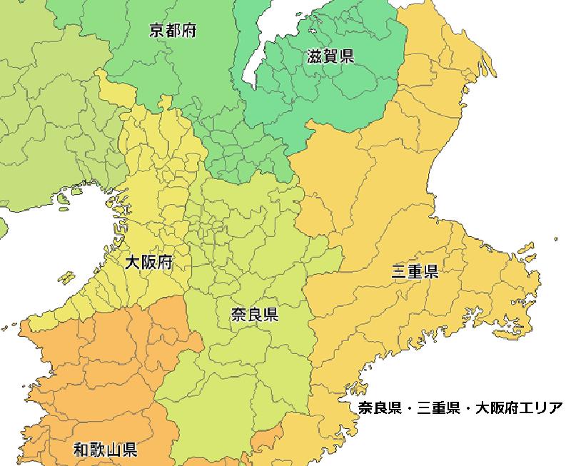 奈良県・三重県・大阪府地域